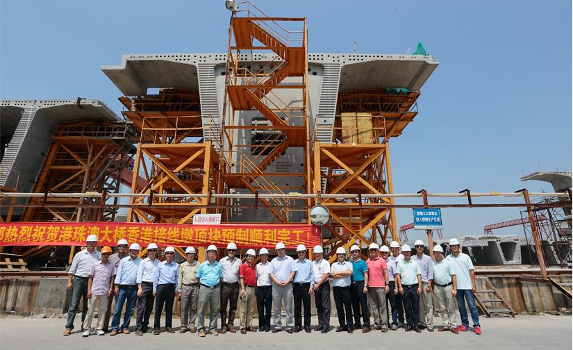 Ce que nous apprend le pont géant d'Hong Kong-Zhuhai-Macao